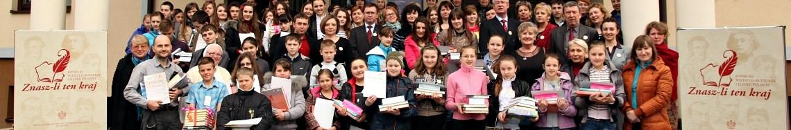 Вітаємо на сторінці Спілки Вчителів Полоністів на Україні
