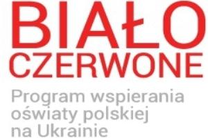 """KONFERENCJA DLA NAUCZYCIELI. """"Oświata polska na Ukrainie: perspektywy i wyzwania"""""""