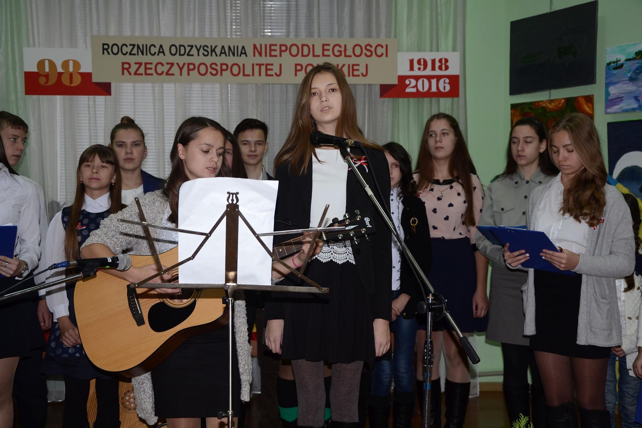 Uroczyste obchody 98 rocznicy odzyskania przez Polskę niepodległości w Kowlu