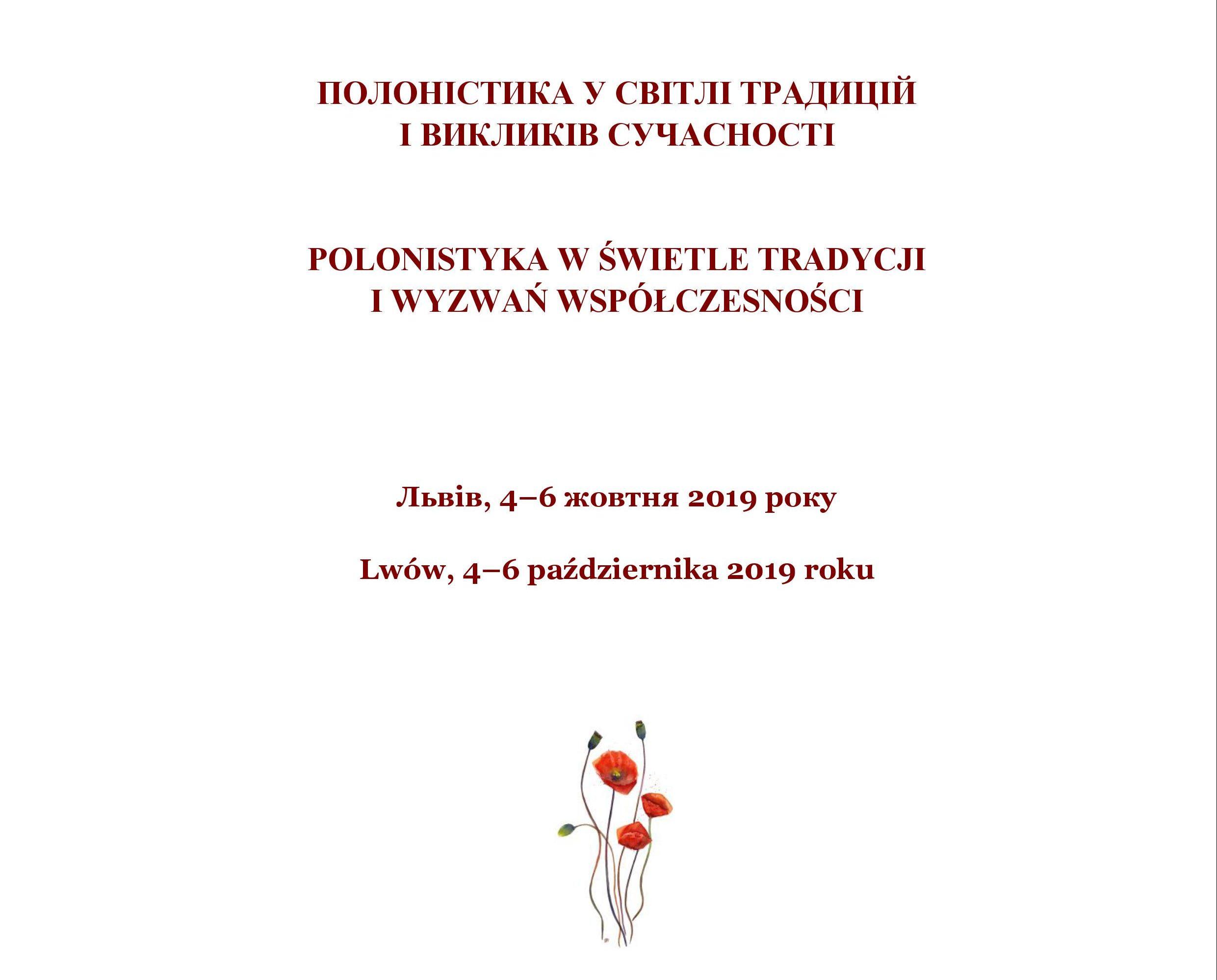 MIĘDZYNARODOWA KONFERENCJA NAUKOWA z okazji 15-lecia Katedry Filologii Polskiej